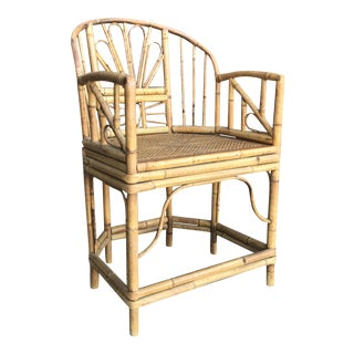 Vintage Rattan Brighton Style Chair