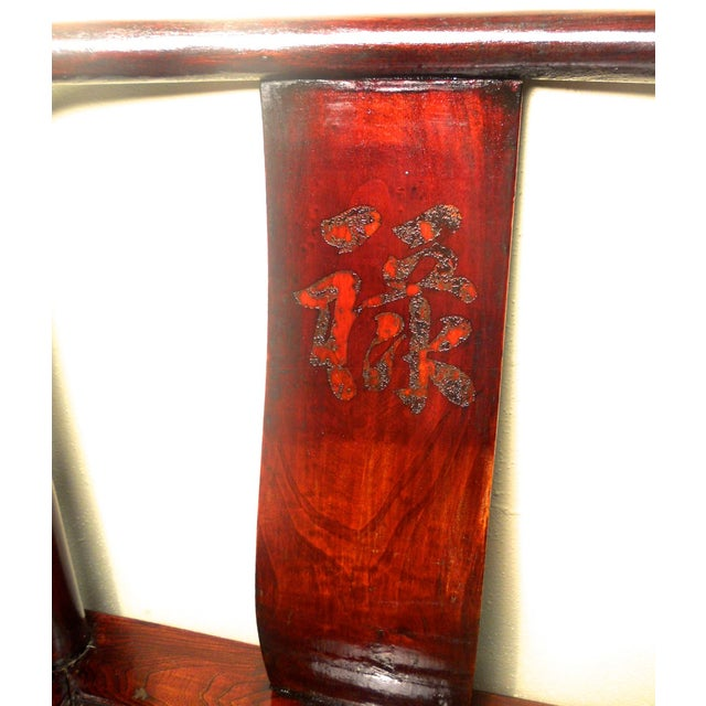 Antique Chinese Ming Armchairs - A Pair - Image 6 of 9