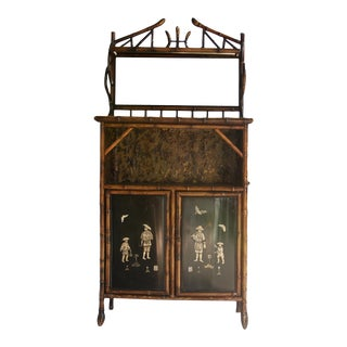 Vintage Chinoiserie Mirrored Bar Cabinet
