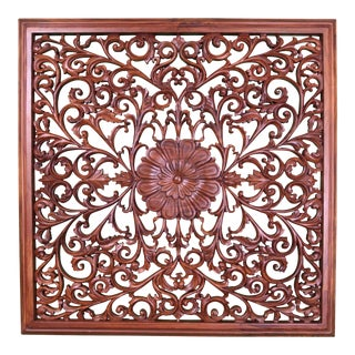 Nowruz Oriental Rosewood Decorative Panel