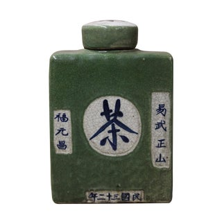 Chinese Green Porcelain Tea Jar