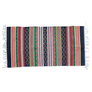 Mexican Pedal-Loom Striped Rug - 2′7″ × 4′10″