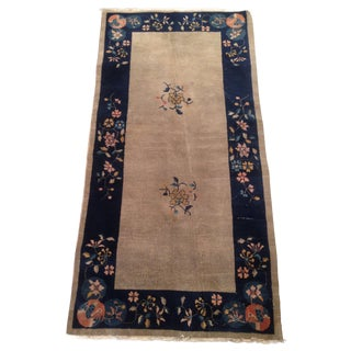 """Vintage 1930's Chinese Area Rug - 2'10"""" X 5'10"""""""