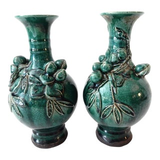 Porcelain Celadon Peaches Vases - Pair
