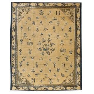 Antique Mid 19th Century Chinese Carpet