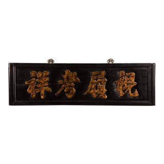 A black lacquer plaque highlighted with gilt calligraphy from the Kuang Hsu period from China c. 1875.