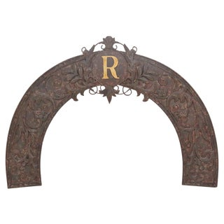 Metal Hanging 'R' Wall Arch