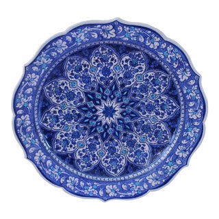 Hamdi Diker Turkish Porcelain Plate