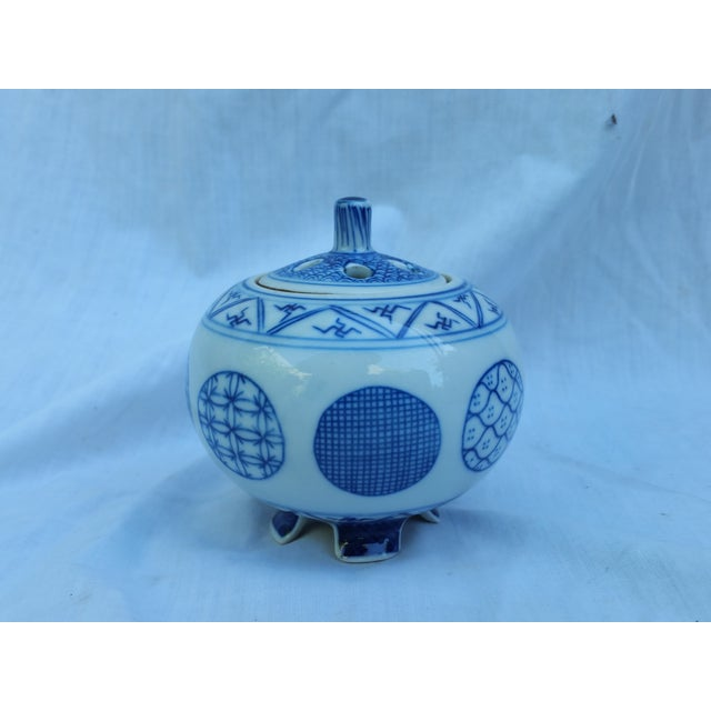 Chinese Blue & White Porcelain Cricket Cage - Image 2 of 4