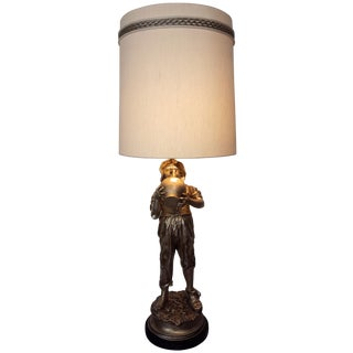 C.1955 Monumental Figural Lamp by Marbro Lighting
