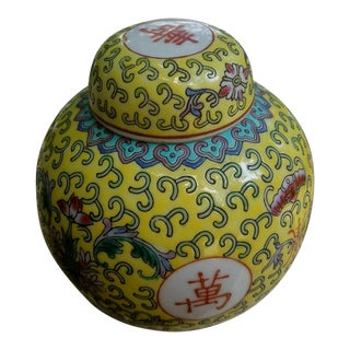 Vintage Chinese Imperial Yellow Ginger Jar