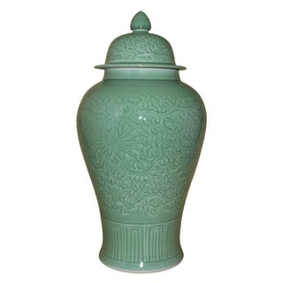 Sarreid LTD Jade Green Ceramic Jar