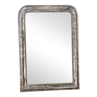 Antique French Louis Philippe Silver Gilt Mirror circa 1890