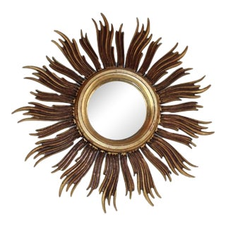 Vintage French Mid-Century Gilt Sunburst Mirror