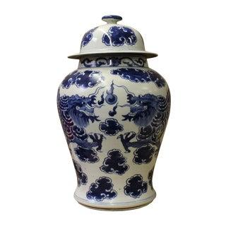 Chinese Blue & White Porcelain Double Dragon Temple General Jar cs2673