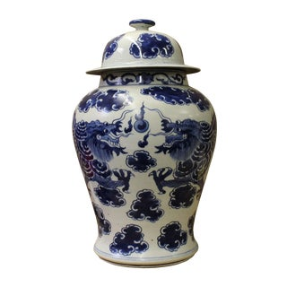 Chinese Blue & White Porcelain Double Dragon Temple General Jar cs2673