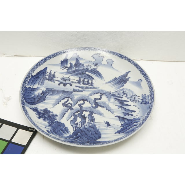 Vintage Japanese Blue and White Charger - Image 2 of 8
