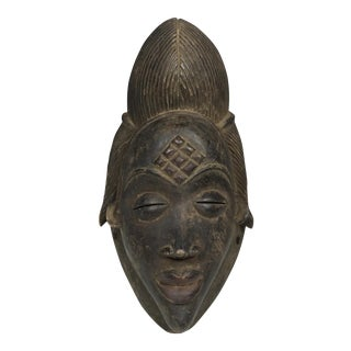 African Art Punu Mask
