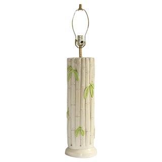 1960's Vintage Plasterware Bamboo Table Lamp