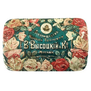 Embossed Russian Rose Tea Tin Box