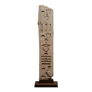 12th Dynasty Limestone Wall Panel Inscribed With an Elite Official's Autobiography