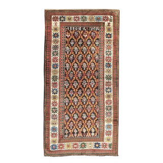 Armenian Karabagh Wool Rug