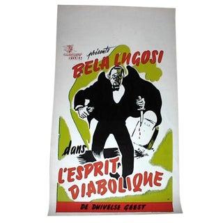 """""""Voodoo Man"""" Bela Lugosi Movie Poster Belgian Release Circa 1944"""