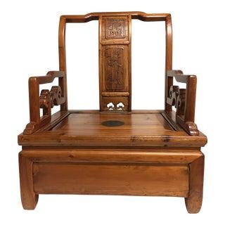 Antique Asian Arm Chair