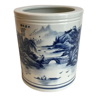 Blue & White Brush Pot