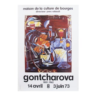 1973 Abstract Cubist Exhibition Poster, Gontcharova