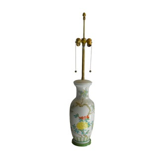 Marbro Vintage Asian-Style Lamp