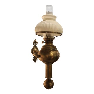 Antique English Kerosene Wall Lamp