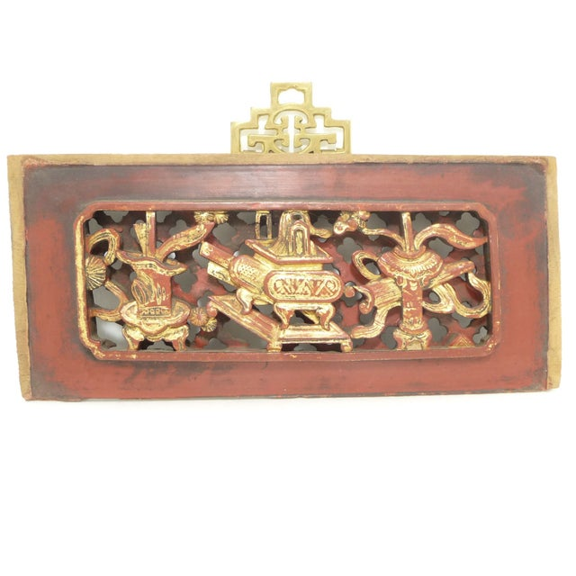 Chinese Carved Wood Panel With Brass Hanger - Image 1 of 6