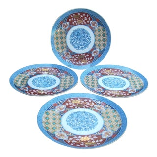 Smithsonian Institution Japanese Plates - Set of 4