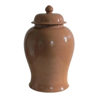 Ugo Zaccagnini Pale Terracotta Ceramic Pottery Hand Thrown Lidded Ginger Jar Vase