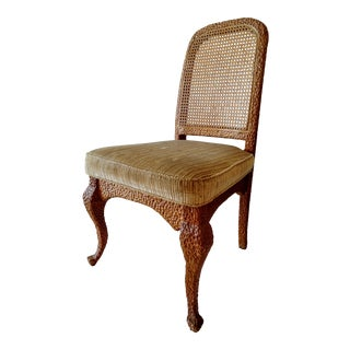 Vintage Hand-Hewn Wooden Side Chair