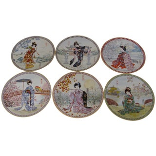 Collectable Porcelain Plates - Set of 7