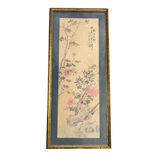 Long Japonaise Chinoiserie Bird Print in Gold Frame