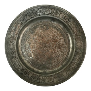 Antique Persian Etched Tinned Copper Plate