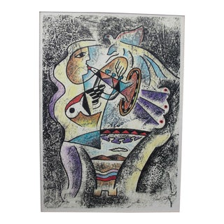 Neal Doty Cubist Expressionist 10/30 Artist Proof Print