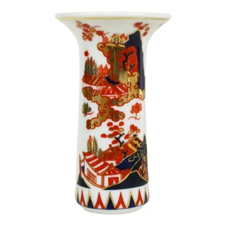 Antique Imari Porcelain Miniature Vase