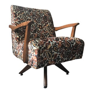 Mid Century 1950s Paisley Velvet Rocking Chair