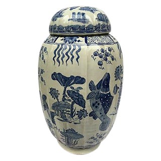 Blue & White Lidded Ginger Jar W/ Fish Motif