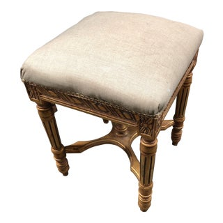 Gilded Burlap X-Base Accent Stool