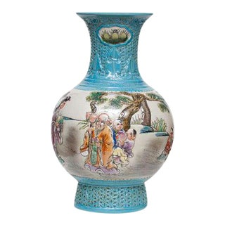 Early 20th C. Carved Famille Rose Vase