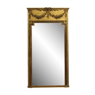 Antique Gilded French Mantle Mirror