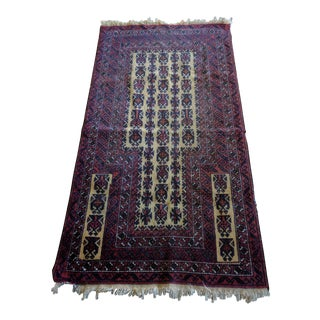 "Vintage Tribal Geometric Persian Rug - 2'10"" X 5'1"""