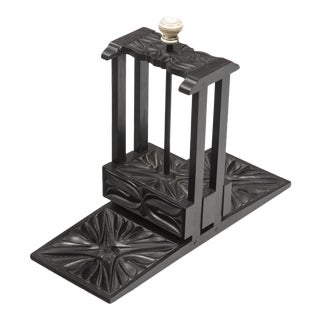 Anglo-Indian Ebony Playing Card Press