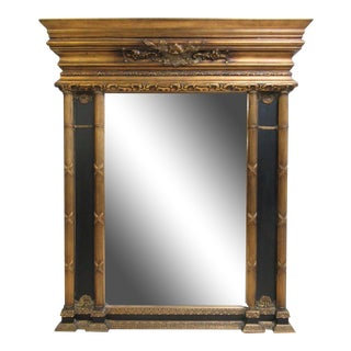 Custom Neo Classical French Carved Gold Gilt Wall Mirror A