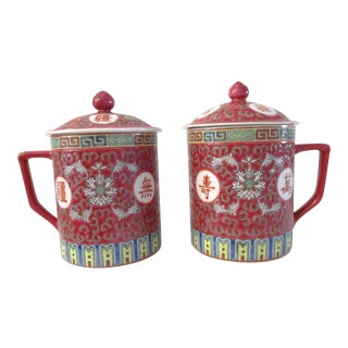 Vintage Chinese Lidded Tea Mugs - A Pair